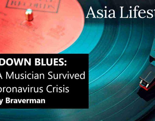 Lock-down-blues-terry-braverman